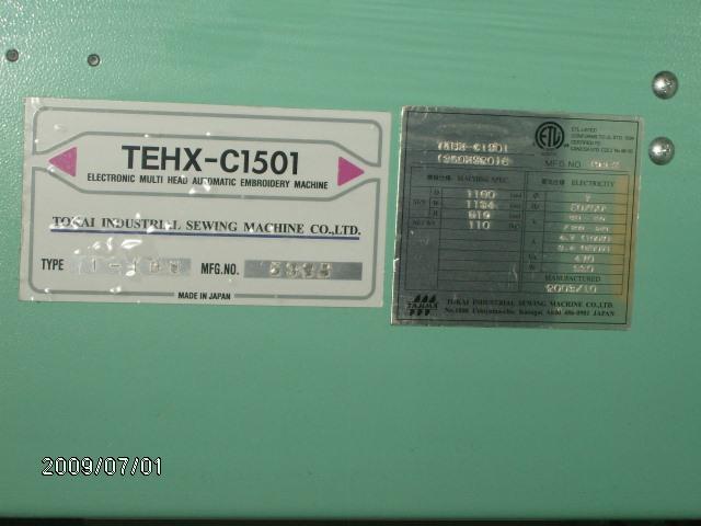 Embroidery Machine Tajima Tehx C1501 1head 15 Needle 8600 North
